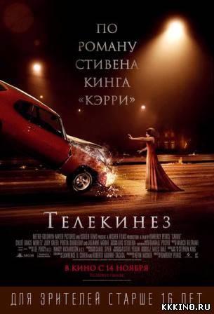 фильм 2012 2013 года смотреть онлайн бесплатно в хорошем качестве: