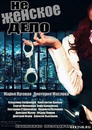Сериал Просто Мария  Смотреть Онлайн  KinoBlogtv